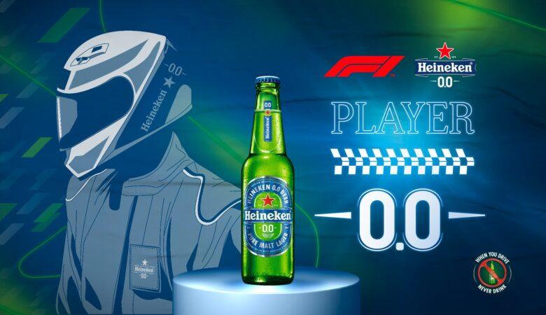 Heineken 0. 0 anuncia torneio de f1 2021   321b5b5e player00   married games notícias   corrida, formula 1, fórmula 1, heineken   heineken 0. 0